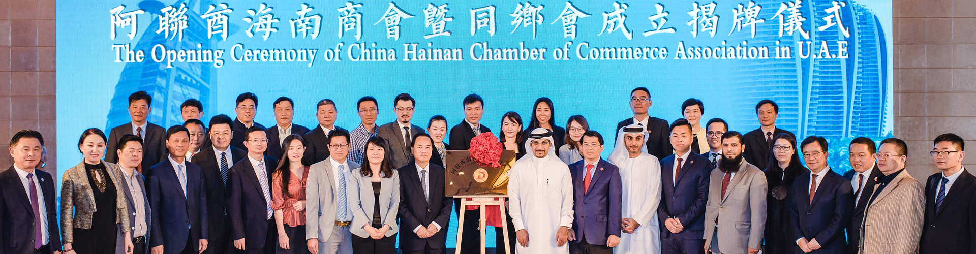 Hala China oversees signing of three agreements between China's Hainan Province and Dubai to boost tourism industry