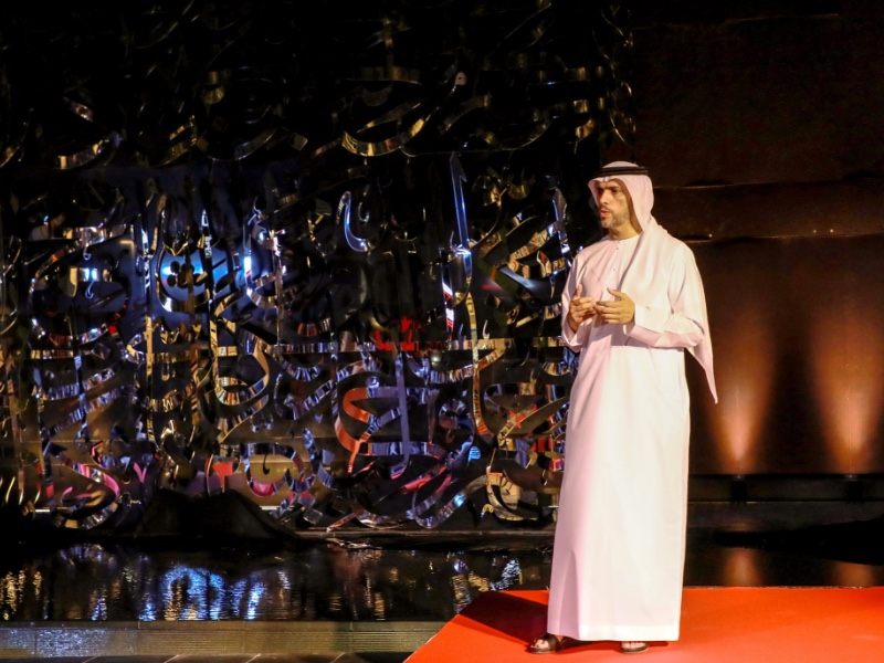 City Walk adds 'Aya' by renowned Emirati artist Mattar Bin Lahej to its repertoire of art works