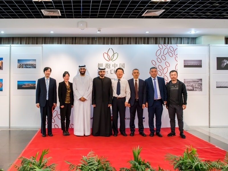 Hala China's 'Dubai Lifestyle, New Destination' Photography Exhibition attracts over 3,000 visitors in China