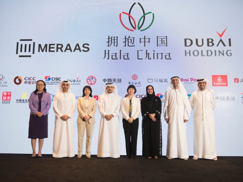 Hala China establishes Board of Directors, announces first strategic partnerships