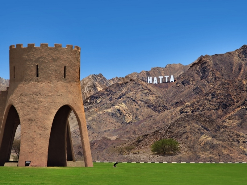 Meraas Reveals Identity for its Projects in Hatta